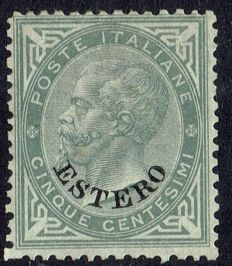 Italy, Levant, 1874 – 5 cent grey green, Sass. N. 3
