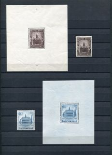 Belgium 1936 - City Hall Charleroi and Borgerhout with stamps from the block - OBP BL5A/BL6A and OBP 436/437)