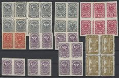 Austria – collection of partial sheets on 13 large stock cards
