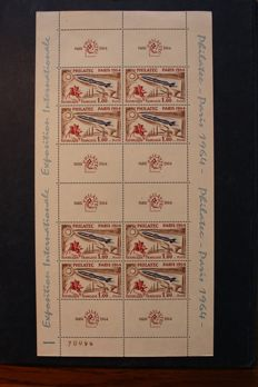 France 1964 - Philatec with control number - Yvert block 6