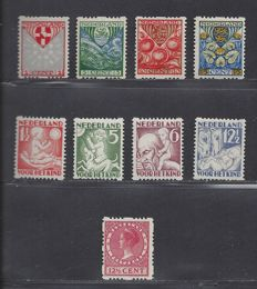 Netherlands 1926/1928 - Various syncopated perforation - NVPH R46, R74/R77, R86/R89