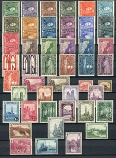 Belgium 1925/1929 - Collection of 6 series
