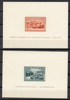 Spain 1938 – Block sheets, imperforated, Toledo – Edifil 838/839