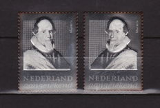 The Netherlands 2013 – Prince Maurits, silver stamp in 3D with production flaw: portrait in mirror image