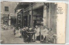 EGYPT Cairo 66 x - Beautiful party of various streets, types and points of interest - 1900/1940