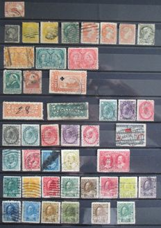 British Commonwealth - Collection of various countries.