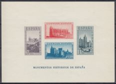 Spain 1938 – Imperforated, historical monuments – Edifil 848