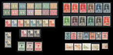 Curaçao 1915/1929 - small collection
