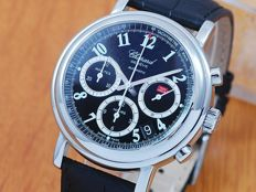Chopard Mille Miglia Chronograph Automatic Men's Watch!