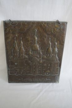 "Chasing copper. Cathedral ""Sophia of Kiev"". Author's, handmade. Work only in one copy !!! Unknown author. Russia the beginning of the last century."