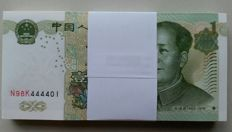 China - 100 x 1 yuan 1999 - Pick 895c - including solid number N98K444444