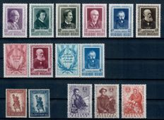 Belgium 1932/1960 - Selection stamps on stock cards