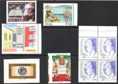 Italy, Republic - 9 new commemorative and ordinary stamps with variants