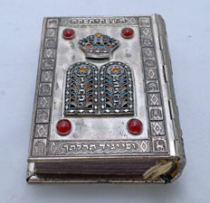 Judaica - Sidur - Praying Book - Silver Plated - Enamel - Filigree - Gemstones - Israel - ca. 1968