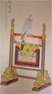 Hand-painted(工笔)  scroll painting (reproduction Lang Shining)《郎世宁-御鹰图》- China - second half 20th century