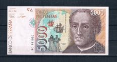 Spain - 5,000 Pesetas 1992 - Special series 9C - REPLACEMENT - Pick 165