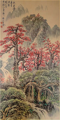 Hand-painted scroll painting (reproduction Guan Shanyue)《关山月-山水 立轴》- China - late 20th century