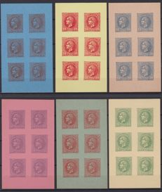 Belgium - 6 test colours of 6 stamps, 1865 King Leopold I