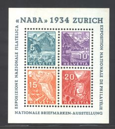 Switzerland 1934 - 'NABA' Expo - Unificato catalogue no. BF1