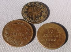 Greece - 10 Lepta 1836, 1857 and 1882A - Othon and George I - copper