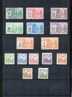 Spain Morocco 1896/1900 - Local post - Edifil 25/32, 48/53, 61/65, 66/72, 73/79.