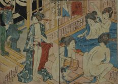 "Original shunga attributed to Utagawa Kunisada (1786-1865) - ""Furoba no zu"" (The bathhouse) - Japan - ca. 1850"