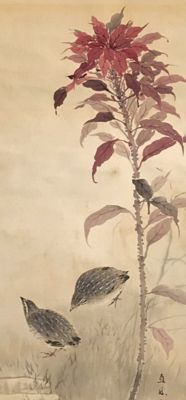 Detailed hand-painted hanging scroll on cloth by Hirai Chokusui (1861-?) 平井直水 - 'Quaisl' - sealed and signed - Japan - ca. 1900