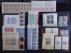 Spain 1936/1937 – Lot of stamps and local sheets from the Civil War
