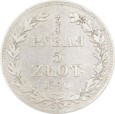 Poland/Russia - 3/4 roubles (5 zloty
