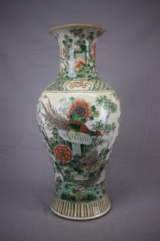 Porcelain vase - China - around 1900