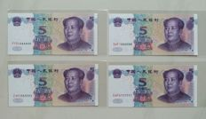 China - 4 x 5 yuan 2005 - All solid numbers 444444, 555555, 666666 and 777777 - Pick 903