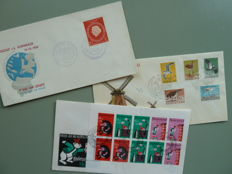 The Netherlands, 1954-1976 - collection of FDCs