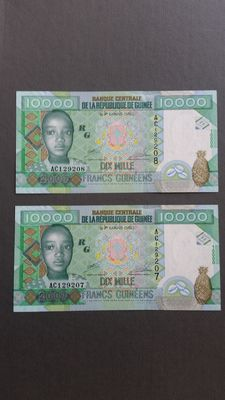 Guinea and Guinea-Bissau - 130 currency notes of Guinea and 7 currency notes of Guinea-Bissau