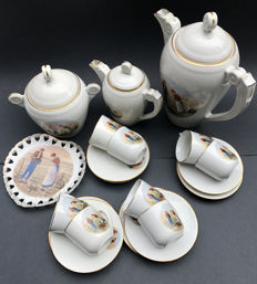 Very nice and complete French coffee set
