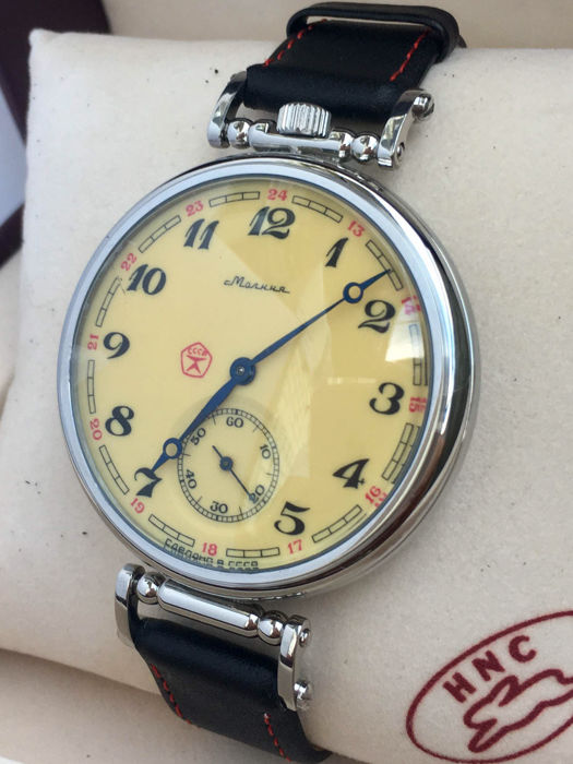 Molnija - marriage watch - 1985 - never worn