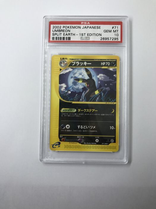 Pokemon Japanese Umbreon Split  Earth - 1st Edition PSA 10