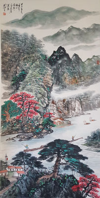 Hand-painted water-ink painting《关山月-山水》- China - late 20th century