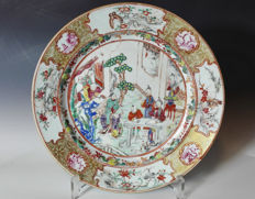 Baroque style porcelain plate - China - 18th century