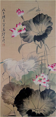 Hand-painted scroll painting (reproduction Lou Shibai)《娄师白-荷花 白鹭》- China - late 20th century