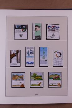 Israel 1990/1998 - Complete collection full-tab in Lindner Falzlos T-type preprint album