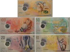 Maldives - 5 notes - Pick 26, 27, 28, 29 and 30