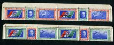 Kingdom of Italy - 1933 - Airmail - Sheet header of I-BALB and I-BORG triptychs - Sassone. no. No. 51A/52A and 51D/52D