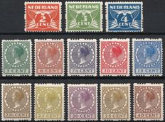 The Netherlands 1926 – Two-sided syncopated corner perforation – NVPH R19/R31