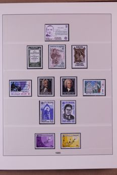 Europa Stamps 1985/1989 - Complete collection in Lindner Falzlos T-type preprint album