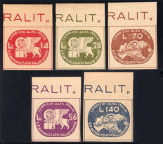 Italian Lieutenancy, 1945 – CORALIT – Lion of Saint Mark – 5 denominations, complete series