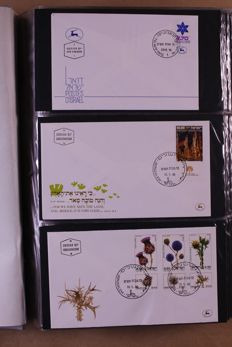 Israel 1979/1996 - Collection of FDCs in 3 sunflower albums