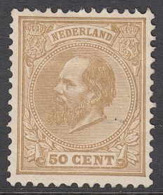 The Netherlands 1872 - King Willem III - NVPH 27L
