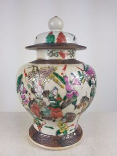 Nanking lidded vase - China - 19th century