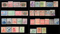 Spain 1936/1939 - Civil War. Lot of local stamps of La Coruña and Lugo.