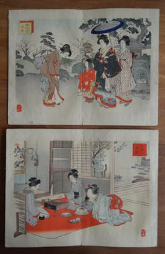 "Two original woodblock prints by Adachi Ginkō (act. ca. 1870-1908) from the series ""Pictures of woman's etiquette"" - Japan - 1887"